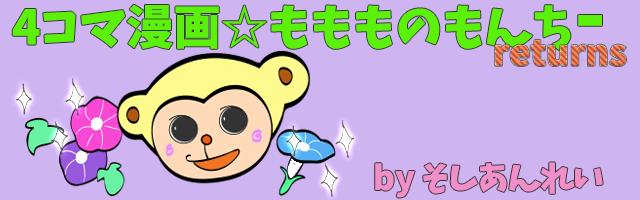 blog_title_cmlong.png